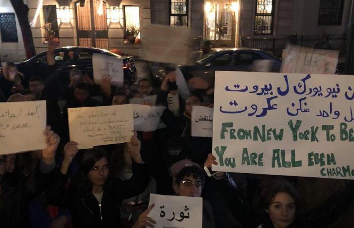 """من نيويورك الى مونتريال.. الجاليات اللبنانية: """"كلن يعني كلن"""" (فيديو وصور)"""