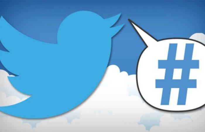 """بعد المنار.. """"تويتر"""" يغلق حسابا للحوثي"""