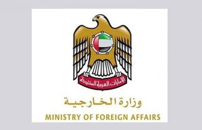 الخليح | الإمارات: نرحب بالاتفاق بين الحكومة اليمنية والمجلس الانتقالي