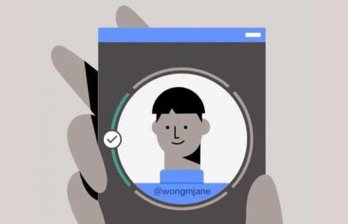 جديد فيسبوك.. سيلفي للتأكد من هويتك