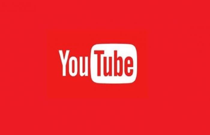 """""""يوتيوب"""" يطلق تصميماً جديداً مع العديد من المزايا المنتظرة"""