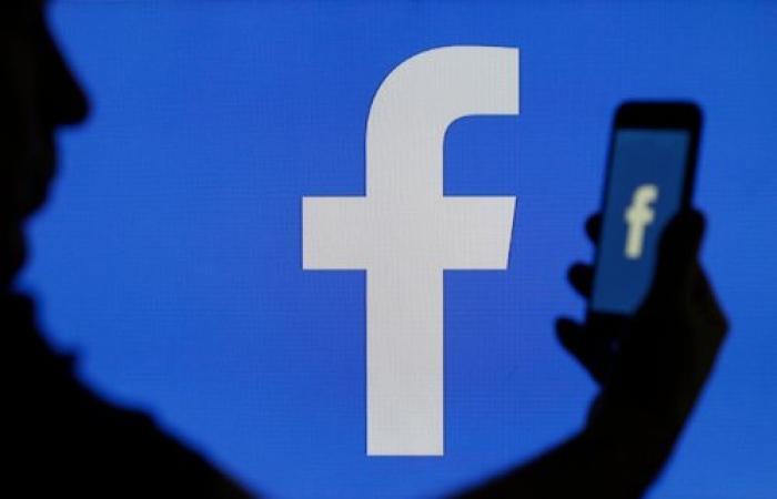 تسريب جديد لبيانات مستخدمي فيسبوك.. والشركة توضح
