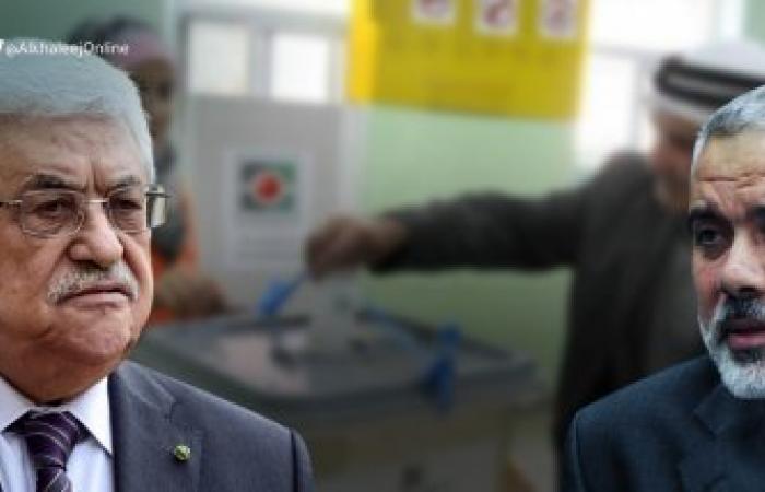 فلسطين | الانتخابات الفلسطينية ... بين تردد فتح واستفزازات حماس