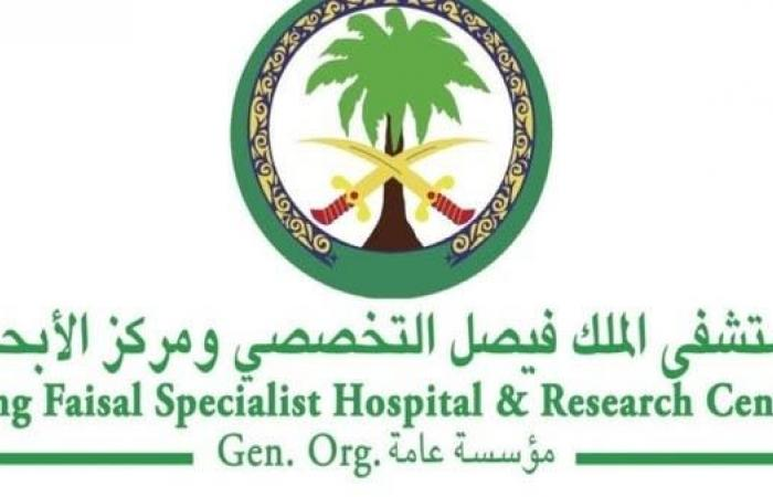 الخليح | السعودية.. فريق بحثي يتوصل إلى مسببات جديدة للتليف الرئوي