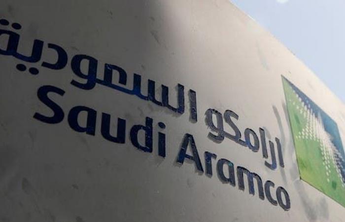 الخليح | السعودية.. أرامكو تعلن عن صدور نشرة الاكتتاب العام لأسهمها