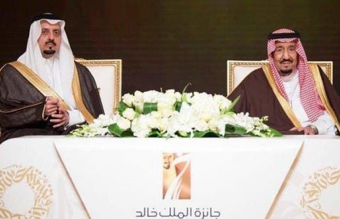 الخليح   خادم الحرمين يتوج الفائزين بجائزة الملك خالد الاثنين