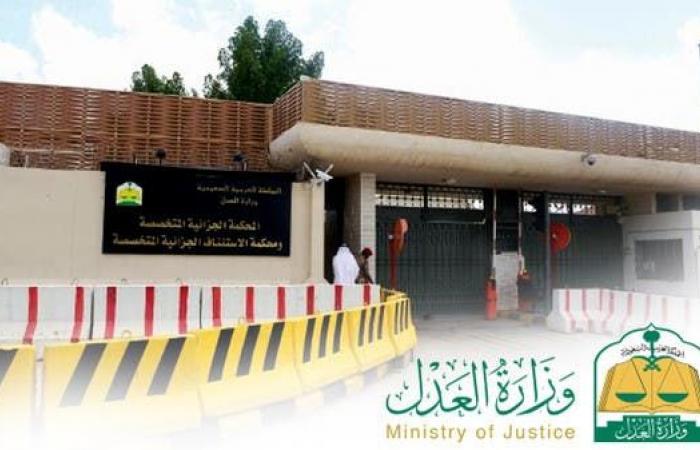 الخليح | السجن والإبعاد لـ 38 متهماً بالإرهاب في السعودية