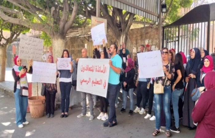 اعتصام للاساتذة المتعاقدين امام سراي صيدا