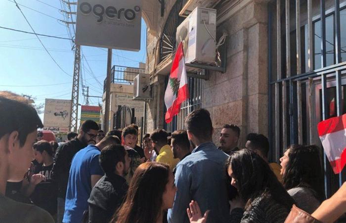 مسيرة طالبية في مرجعيون