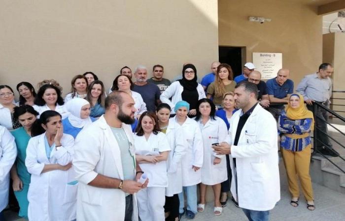 موظفو مستشفى بعبدا نفذوا وقفة احتجاجية