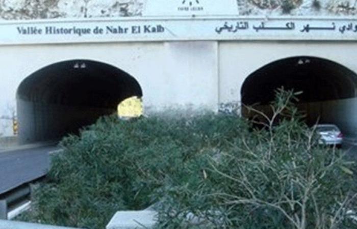 انقطاع الكهرباء عن نفق نهر الكلب ومحيطه