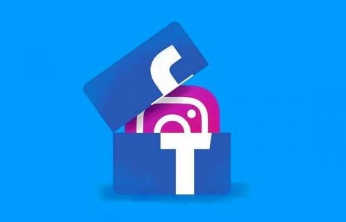 فيسبوك تختبر ميزة جديدة مشابهة لإنستغرام