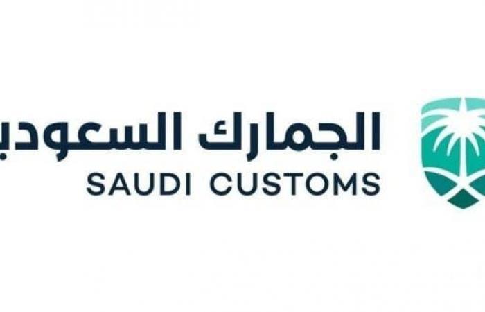 الخليح | جمارك السعودية تكشف تفاصيل طعن أحد موظفيها بالخفجي