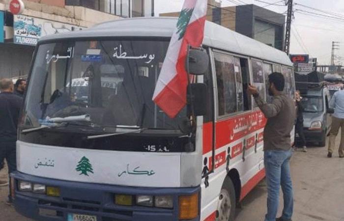 """""""بوسطة الثورة"""" من عكار إلى كل الوطن!"""