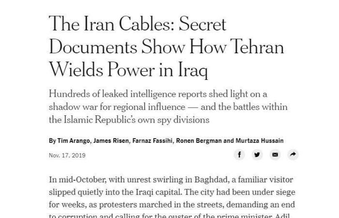 العراق | نيويورك تايمز: وثائق مسربة تكشف علاقة مسؤولين عراقيين بإيران
