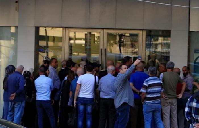 وضع المصارف اللبنانية مشابه للايطالية.. بيروت بروفا للأزمة الإقتصاديّة العالميّة المقبلة؟