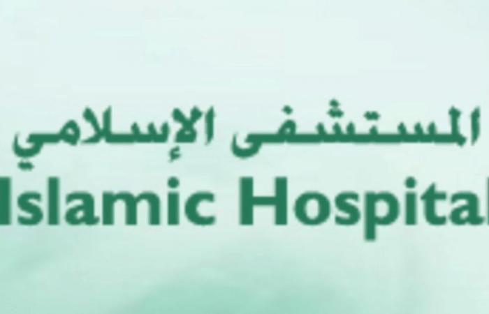 بعد حادثة سقوط الطفل.. المستشفى الإسلامي في طرابلس يوضح