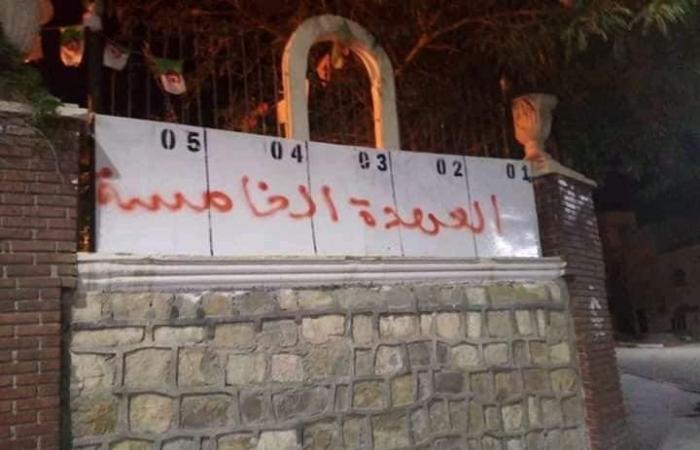 بالصور.. معتقلو الحراك يكتسحون لافتات انتخابات الجزائر