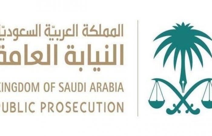 الخليح   إدانة 18 شخصا بالفساد في السعودية.. بينهم مسؤولون وكيانات تجارية