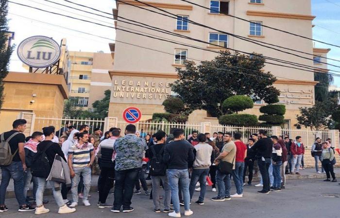 ثورة الطلاب مستمرة.. مسيرات لإغلاق الجامعات والمدارس
