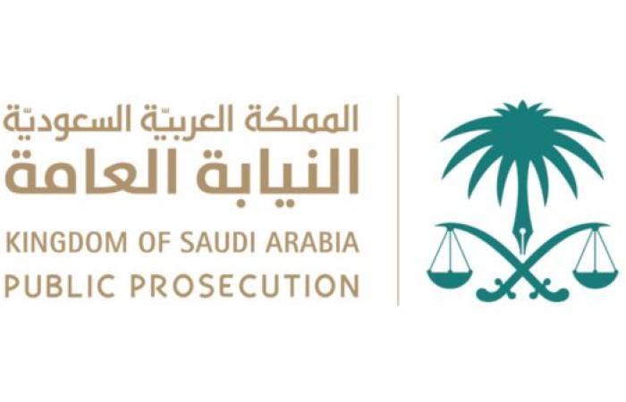 الخليح | السعودية.. أمر بإيقاف مطلق النار على محل تجاري ومرافقيه