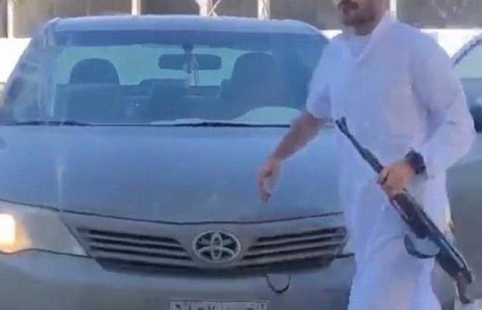 الخليح   السعودية.. القبض على شاب أطلق النار على معهد في حفر الباطن