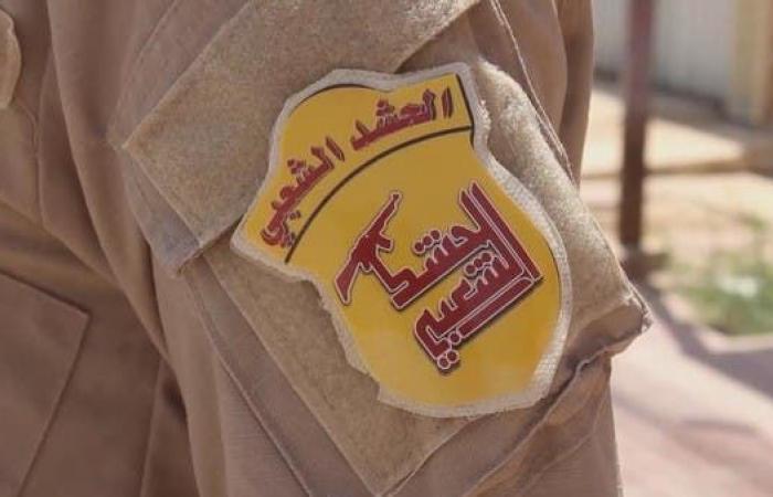 العراق   العراق.. الحشد يعلن استهداف طائرة مسيرة مجهولة بنينوى