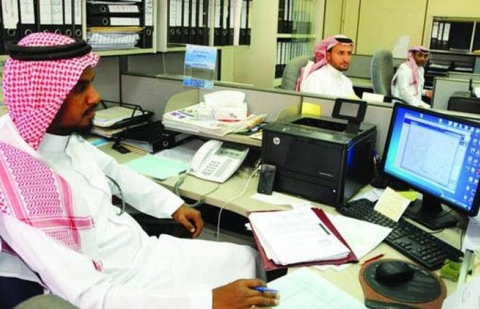 الخليح | السعودية تتجه للسماح للموظفين بالعمل في التجارة والقطاع الخاص