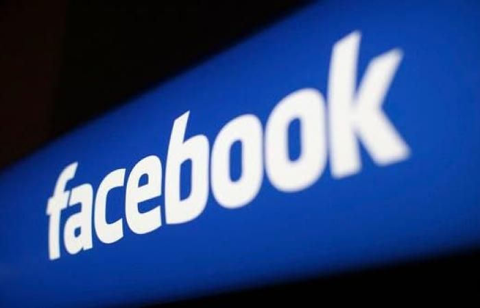 """فيسبوك تصمم تطبيقاً لموظفيها.. """"يتعرف على الوجوه"""""""