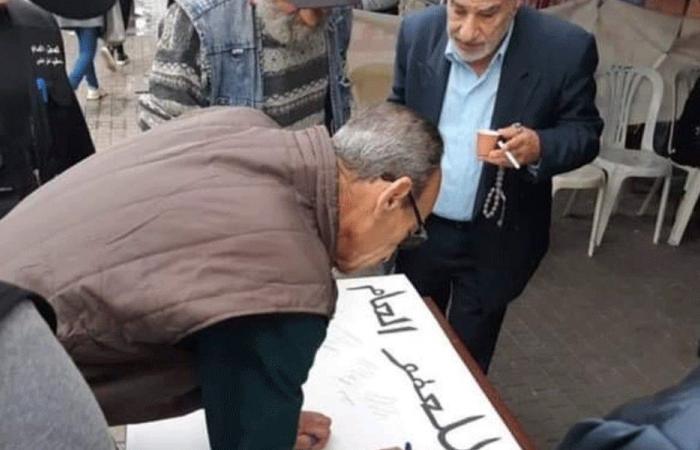 حملة تواقيع من أجل العفو العام في ساحة إيليا-صيدا