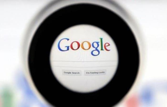 """مكافحة الاحتكار في """"الأوروبي"""" تحقق في جمع غوغل للبيانات"""