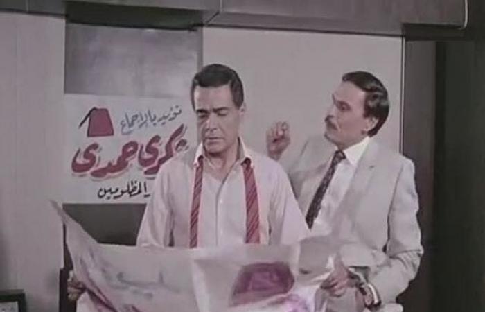 وفاة الفنان المصري محمد خيري بعد صراع مع المرض
