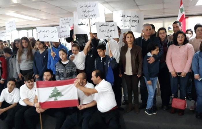 اعتصام لمؤسسة شملان الاجتماعية