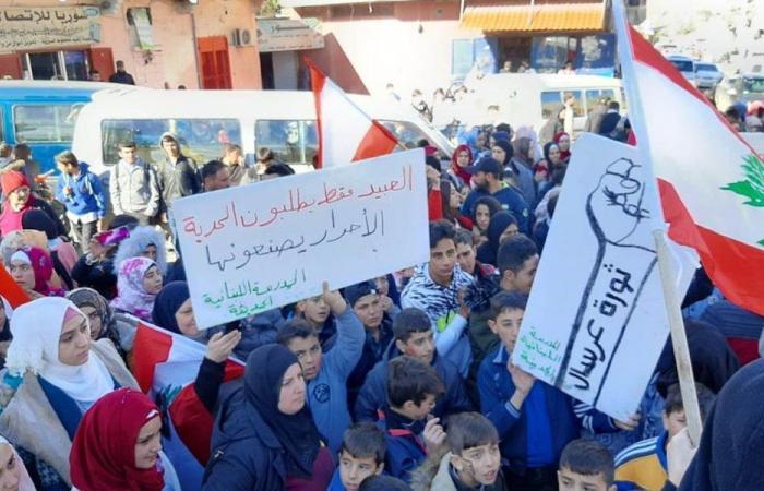 تظاهرة حاشدة لثوار عرسال
