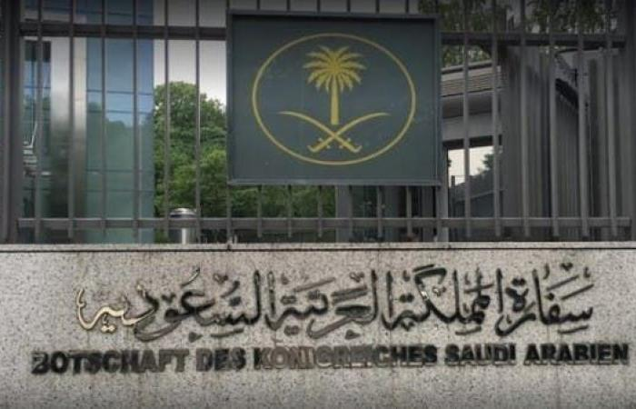 الخليح | تحذير من السفارة السعودية في فرنسا لرعاياها