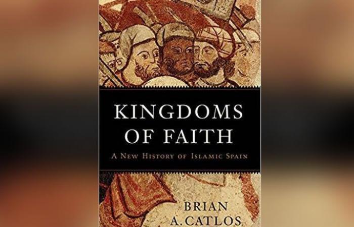 "كتاب ""Kingdom of Faith"" من جنبلاط لبري.. فما مضمونه؟"