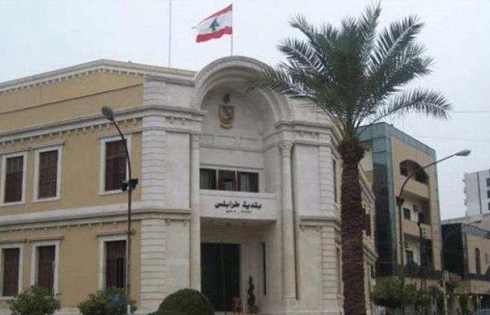 هل تنسحب بلدية طرابلس من اتحاد بلديات الفيحاء؟