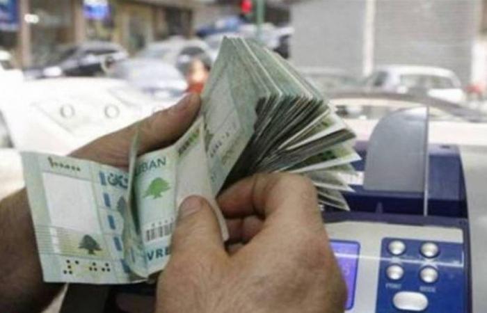 شحّ السيولة بالعملتين الوطنية والأجنبية: سقف السحوبات بالليرة ينخفض.. 'يهوي'!