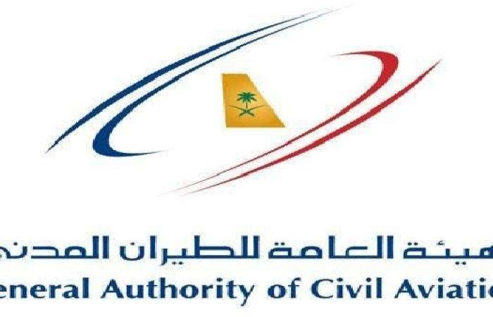 الخليح   2019 عام استثنائي للطيران المدني في السعودية