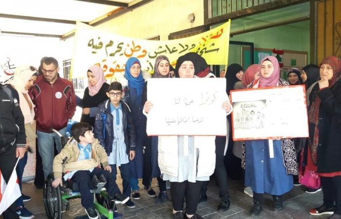 اعتصام للأطفال من ذوي الاحتياجات الخاصة في النبطية