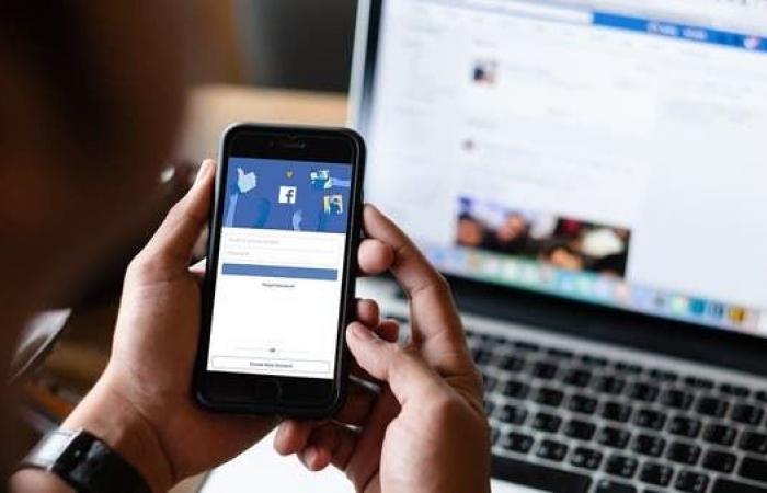 هل يستطيع تطبيق فيسبوك التجسس عليك فعلًا؟
