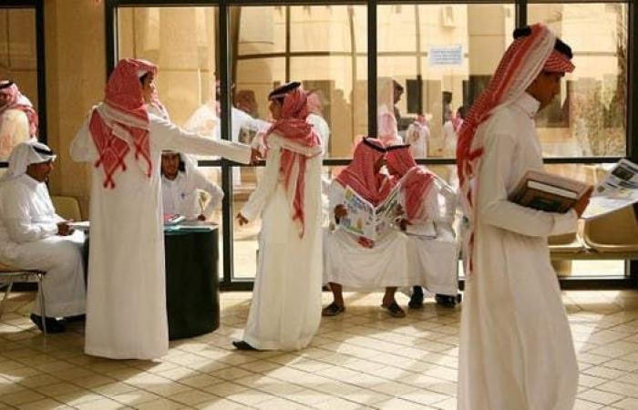 الخليح | المالية السعودية تستقطب خريجي الجامعات.. وهذه التفاصيل