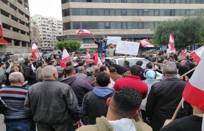 اعتصام أمام سراي طرابلس