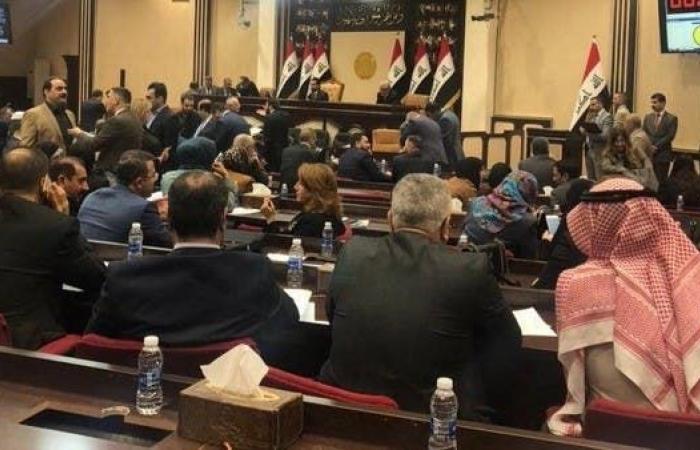 العراق | برلمان العراق يصوت بالإجماع على قانون مفوضية الانتخابات