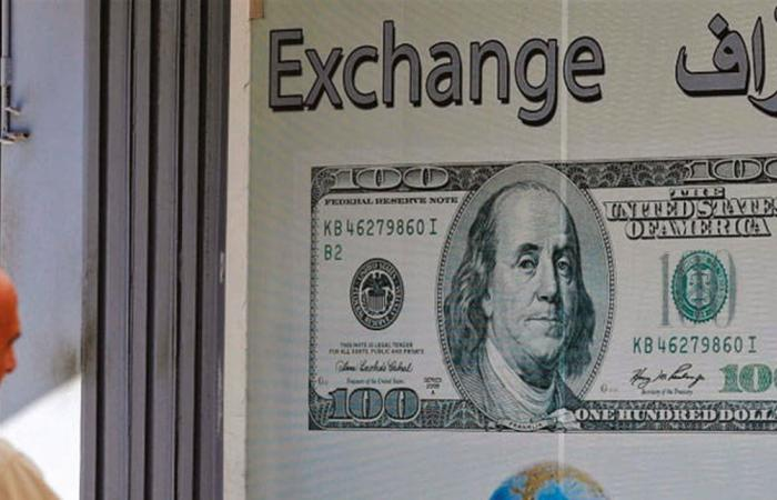 خلفيات تعميم مصرف لبنان.. مَن المستفيد الأول من خفض الفوائد؟