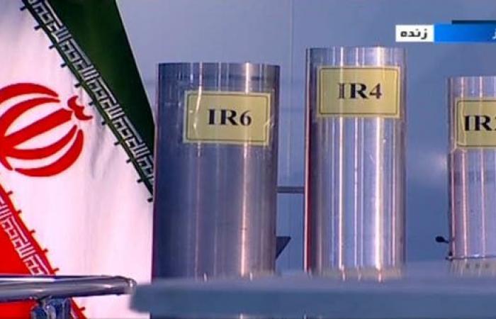 إيران | إيران تواصل انتهاك الاتفاق النووي بأجهزة طرد مركزي جديدة