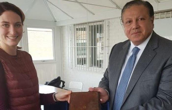 مصر | مصر تستعيد مخطوطاً عمره 500 عام قبل بيعه في بريطانيا