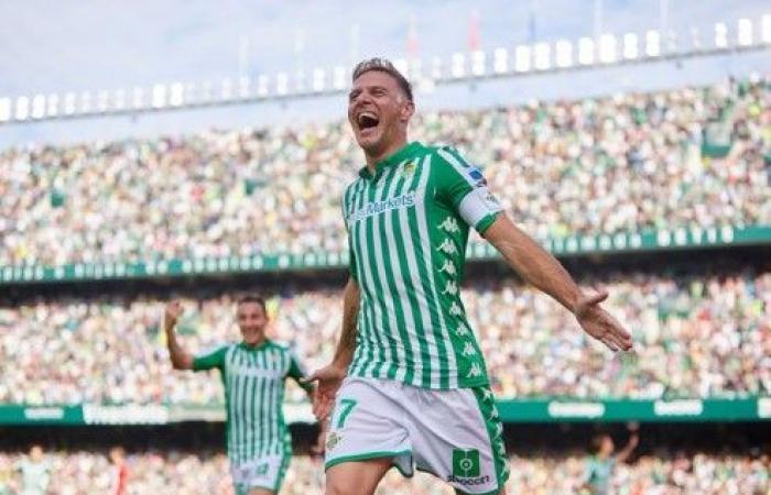 هاتريك خواكين يمنح ريال بيتيس الفوز على بيلباو