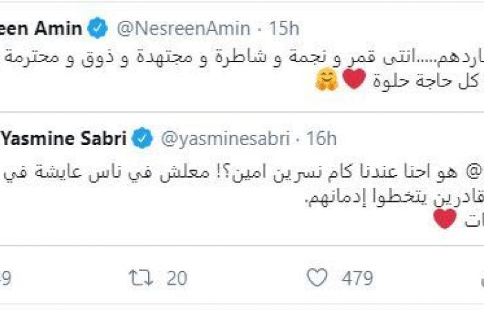 """نسرين أمين ترد على محمد سامي بعد سخريته من """"جمالها""""!"""