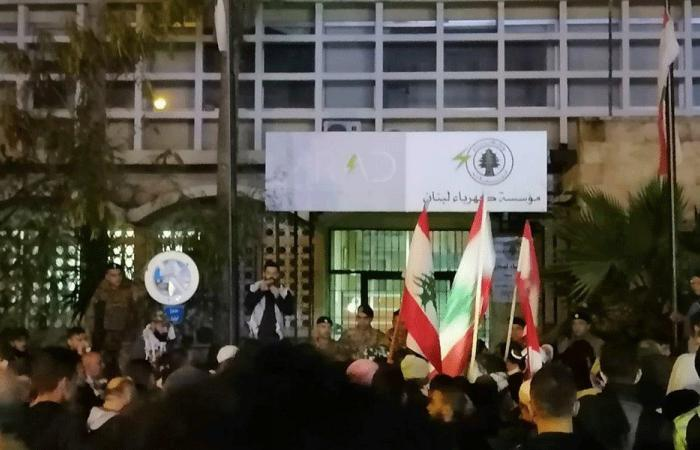 وقفة احتجاجية أمام شركة الكهرباء في صيدا